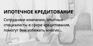 Где взять кредит в городе александров как взять кредит абакан