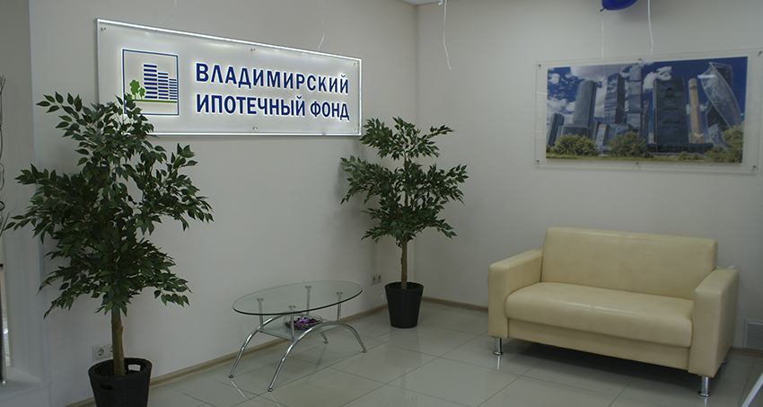 kovrov_office8.jpg
